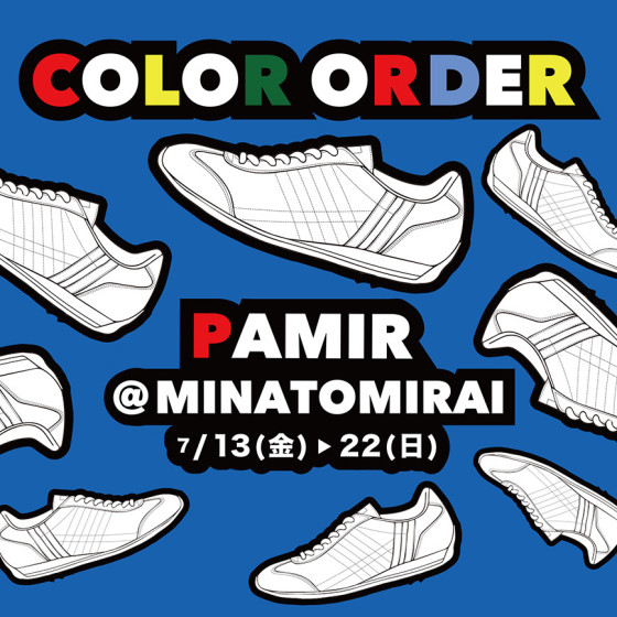 COLOR ORDER_B5POP