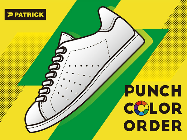 PUNCH_COLORORDER表