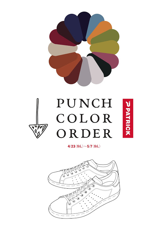 PUNCH COLOR ORDER_B239_page-0001